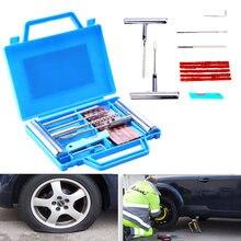 Набор для ремонта шин комплект из 11 предметов экстренных случаев