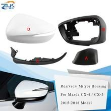Zuk acessórios do carro espelho lateral inferior capa espelho retrovisor quadro habitação turn signal para mazda CX-4 CX-5 2015 2016 2017 2018