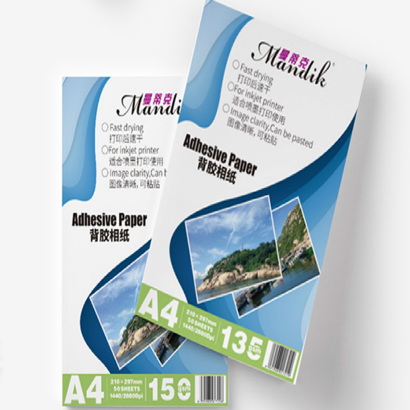 Mantick A4 Gummed Paper Ink-jet Printing Photo Paper Self-adhesive Photo Paper Head Stickers 150g Photo Paper Transfer Paper