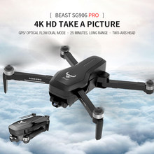 ZLRC Beast SG906 Pro Bürstenlosen Motor GPS 5G WIFI FPV 2-Achsen Gimbal Professionelle 4K Ultra HD kamera RC Drone Quadcopter SD Karte(China)