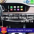 Sinairyu беспроводной Apple Carplay Car play модифицированный S класс 15-19 NTG 5 W222 для Mercedes Android Авто зеркальное зеркало сзади спереди см