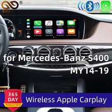 Sinairyu-Apple Carplay inalámbrico para coche, retrovisor trasero para Mercedes Android, Clase S 15-19 NTG 5 W222