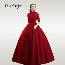 Its YiiYa Wedding Dress Vintage Burgundy High Neck Half Sleeve Ball Gowns Backless Plue Size Robe De Mariee CH171
