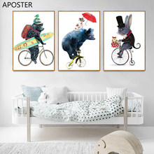 Canvas Painting Lovely Cartoon Bear Ride A Bike Dog Hold Umbrellas Poster And Prints Wall Art Pictures For Baby Kids Room Decor(China)
