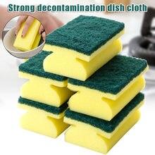 5 шт губка высокой плотности кухонные чистящие инструменты моющие