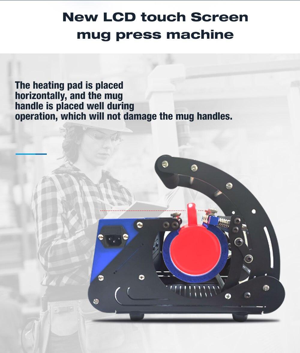 mug heat press machine miracle sublimation machine (2)
