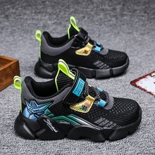 Boys Shoes Sneakers Comfortbale Running Children's Autumn Mesh Casual Breathable