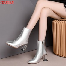 CDAXILAN new to womens boots gneuine cow leather metal decoration side zipper round  high heels poined toe sivler golden ankle