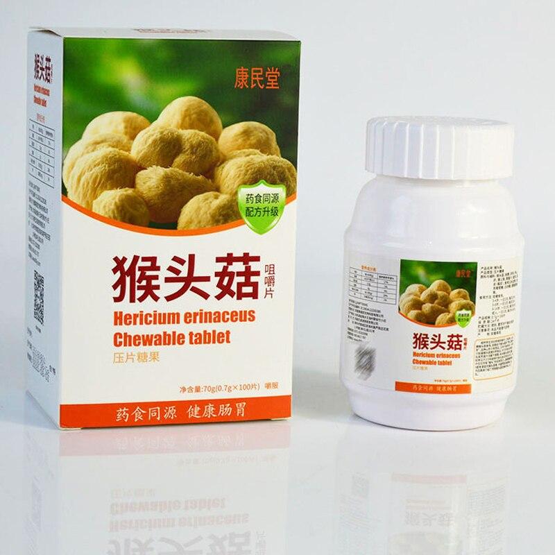 Pure Ion's Mane Mushroom Hericium Erinaceus Powder Extract Tablets For Enhance Immunity Weight Gain