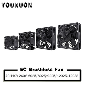 YOUNUON 60mm 80mm 90mm 120mm CE sin escobillas ventilador AC 110V 115V 120V 220V 240V ventilador Axial con Srews/Grill 6025, 8025, 9225, 12025, 12038 1