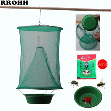 2019 NEW Flycatcher Mosquito Trap Catcher The Ultimate Red Drosophila Fly Trap Top Catcher Fly Wasp Insect Bug Killer