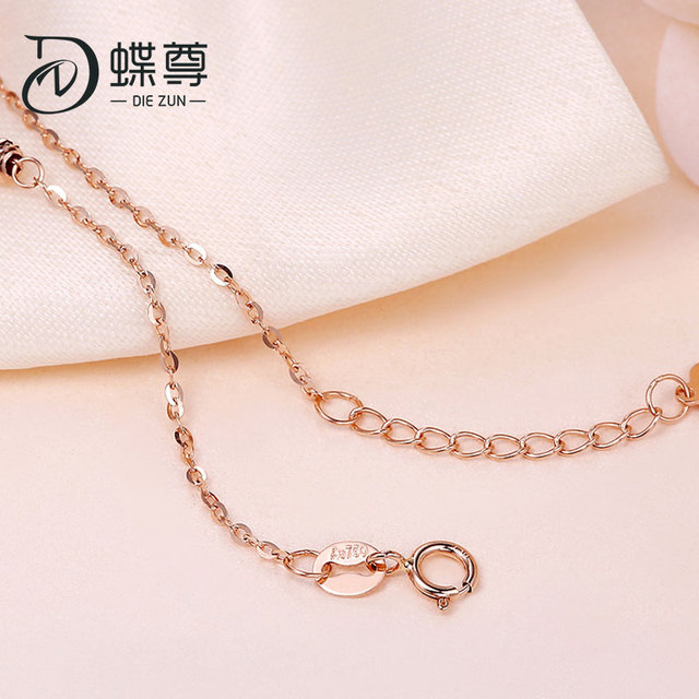 18K Gold Bracelet AU750 Lottery Gold Bracelet Footchain Rose Gold Bracelet Women Love Whisper 3