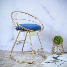 Modern Bar Stool Iron Bar Chair Bar Stoo
