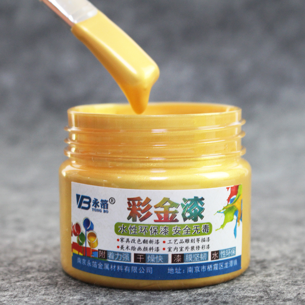 100g Gold Paint Metal Lacquer Varnish Coating, For Wood Furniture Car Statuary Coloring Water-based Golden Acrylic Paint