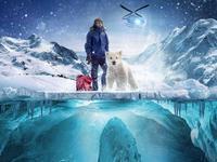 北極大冒險英語版