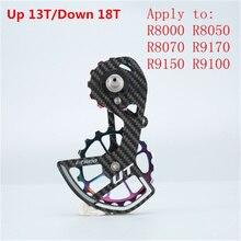 Droga rowerowa 17T/18T rower z włókna węglowego ceramiczne przerzutka tylna koło pasowe dla 6800 R7000/R8000/R9100/R9000 kolarstwo akcesoria
