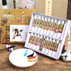 12ML Chinese Painting Pigment 12/18/24/36 Colors Watercolor Paint Set Painting Drawing Tools For Artist Students Art supplies