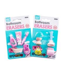 12set/lot Creative Play Bathroom Series Rubber Set Random Drawing Eraser Pencil Eraser-Art Student Stationery