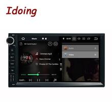 مشغل راديو ido بشاشة 7 بوصة وذاكرة وصول عشوائي 4 جيجابايت وذاكرة قراءة فقط 64 جيجابايت ومعالج Core 8 ومعالج متعدد الوسائط مزود بتقنية البلوتوث وبدون مشغل أقراص dvd ونظام تشغيل أندرويد
