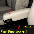 For Land Rover Freel...