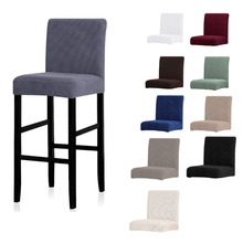 1pc Spandex Polyester Chair Cover Solid Seat Covers for Bar Stool Chairs Slipcover Home Hotel Banquet