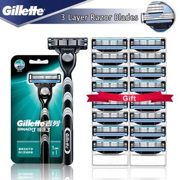 Gillette Mach 3 Shaver For Men Straight Razor Case Shaving Machine With Blade 1
