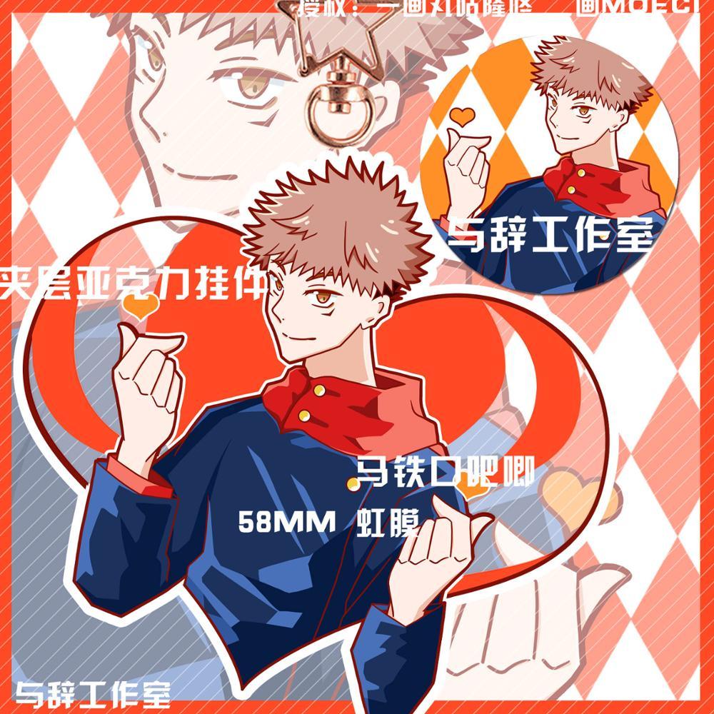 Jujutsu-Colgante acrílico de la serie de corazones Kaisen, placa de Metal, Itadori, Yuuji, Fushiguro, Gojo, Satoru, Kugisaki