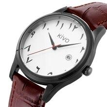 Algarismos árabes relógios data exibição à prova de água relógio de pulso islâmico saat pulseira de couro movimento quartzo