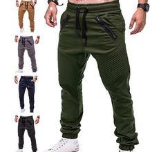 Мужчины мода шнурок молния полоски карманы щиколотка завязки длинные брюки спортивные брюки шнурок щиколотка джоггеры пот повседневная одежда брюки