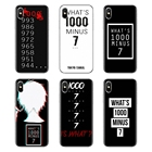 Phone Covers What s ...