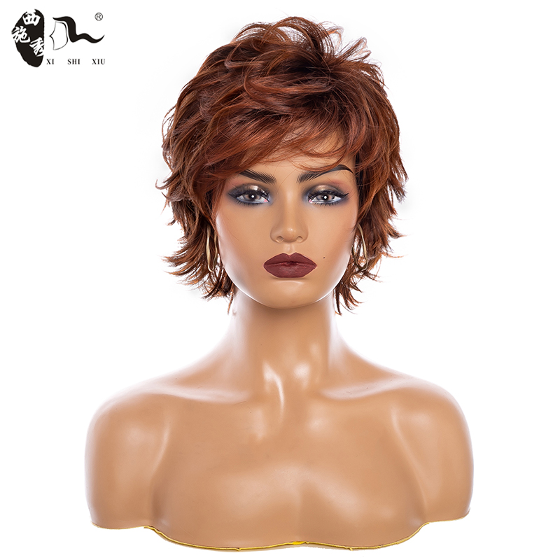 XISHIXIUHAIR 8inch Female Haircut Puffy Wave Natural Short Red Wine Brown Synthetic Hair Wigs for Black Women