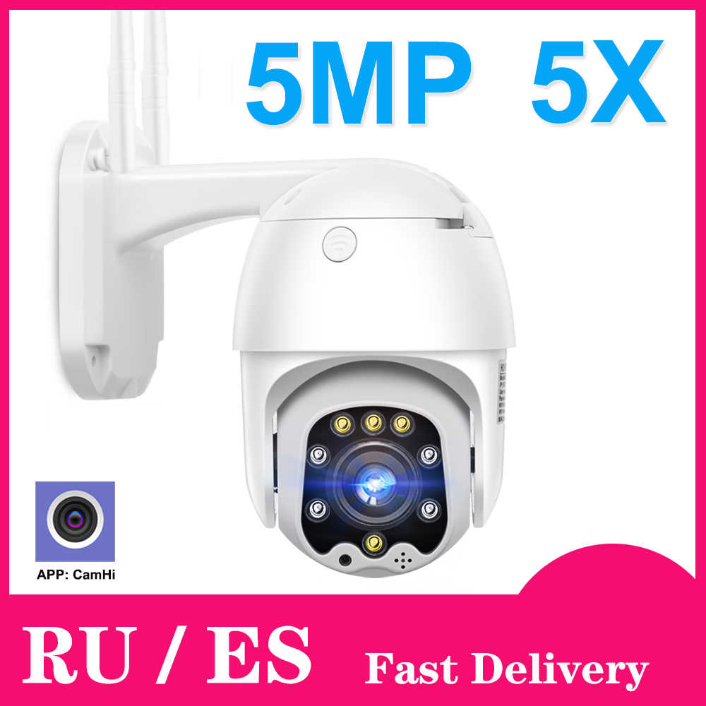 Ptz Speed Dome Wifi Ip Camera 1080P 5MP Outdoor 5X Zoom Draadloze Camera 8Pcs Led Ir 30M twee Weg Audio Cctv Surveillance Camhi