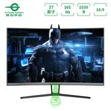 TITAN ARMY 27 cali 1500r zakrzywiony ekran 165hz elektryczny ekran komputera konkursowego 144hz FREESYNC 1MS prędkość