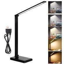 Светодиодная настольная лампа прикроватный светильник с usb