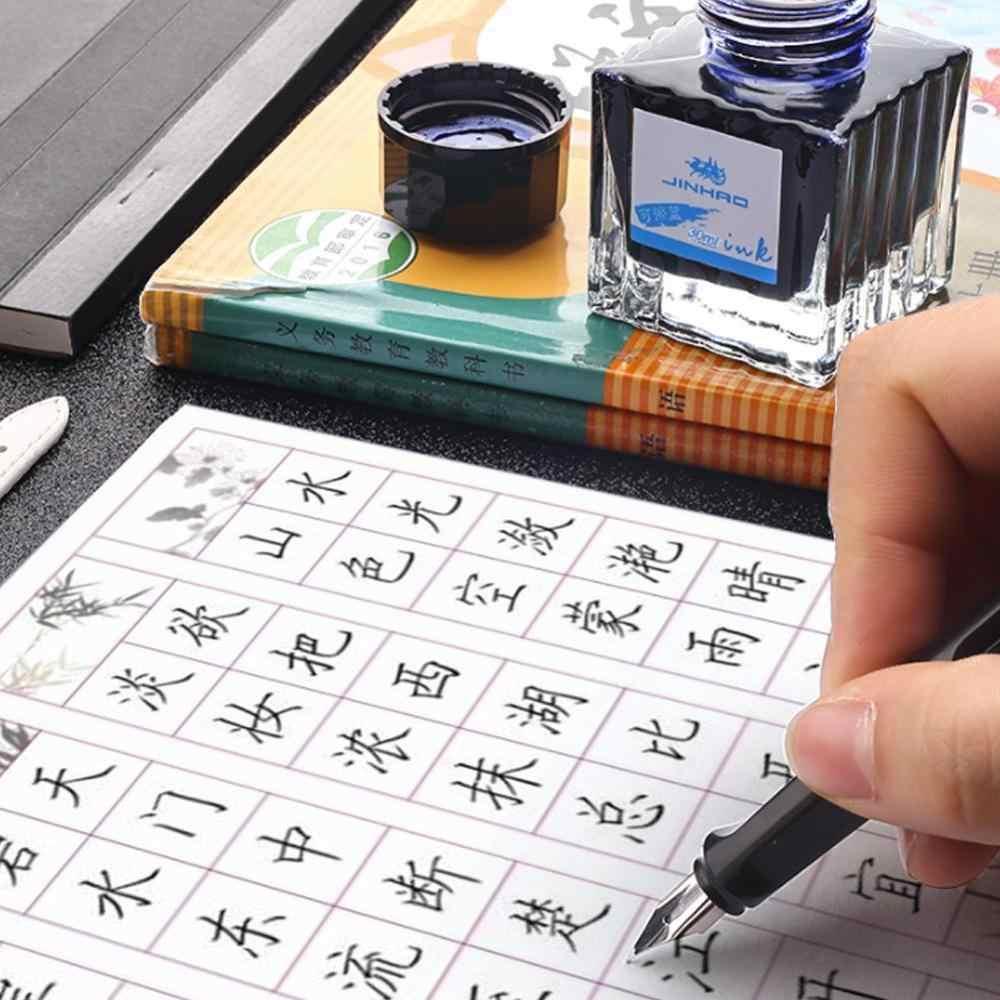 30/50ml שחור אדום כחול זכוכית בקבוק דיו שאינו פחמן צבע נייד מזרקת עט דיו בית ספר משרד אספקת נייר מכתבים