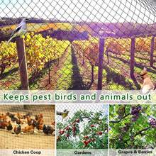18-Strands Heavy Anti Bird Netting Deer fence Garden fence and Crops Protective Fencing Mesh Anti Bird Deer Cat Dog Chicken Net