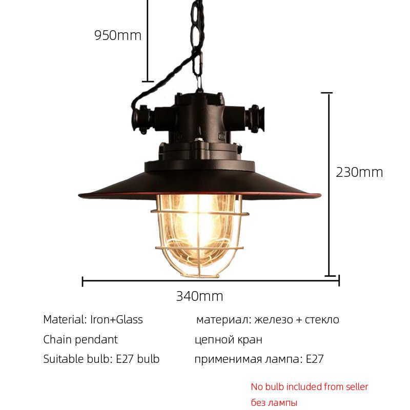 רטרו לופט עמיד למים זכוכית מנורת צל vintage תליון מנורת שרשרת תליית אור מקורה יחיד ראש חיצוני תאורת מדרגות
