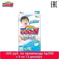 GOON windeln für Jungen und Mädchen 9-14 kg (54 PCs) L