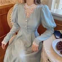 Robe mi-longue en dentelle pour femme, tenue de soirée élégante, couleur unie, Style français, Style coréen, douce, Kawaii, collection hiver 2021