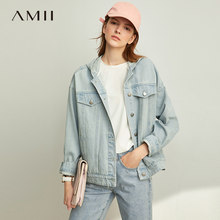 Amii minimaliste à capuche Denim veste printemps femmes décontracté ample simple boutonnage solide femme veste 11940457(China)