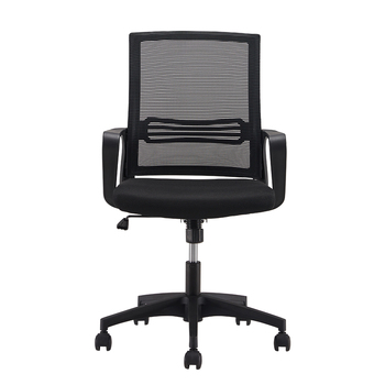 Adjustable Mesh Chair Ergonomic Office Gaming Armrest Internet Computer Chairs Furniture