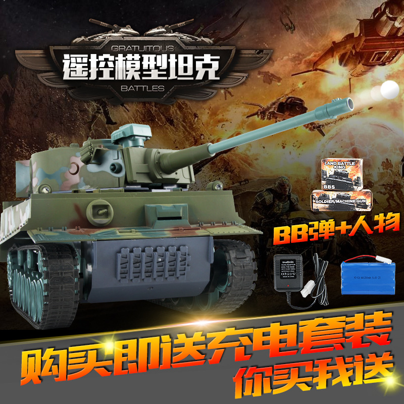 1: 18 Remote Control Tank Model Germany Tiger-type Military Model-Emission Shells Parent And Child Battle Boy Toy