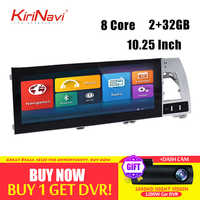 KiriNavi Android 7.1 Car Radio Gps Navigator For Audi Q7 Multimedia Car Android Dvd Gps Radio Stereo 2007-2015 8 Core Bluetooth