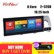 KiriNavi Android 7,1 Car Radio Gps Navigator para Audi Q7 Multimedia coche Android Dvd Gps Radio estéreo 2007-2015 8 Core Bluetooth(China)