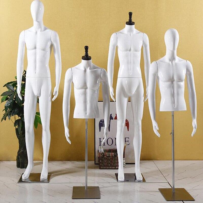 2 styles de mannequin masculin en plastique | Complet, en plastique ABS, support de présentation de modèle, robe de mariage, design magasin de vêtements factice, plateforme 1 pièce D144