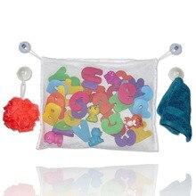 Для хранения игрушек для ванной сетчатый мешок ванная комната аккуратный Органайзер Детские аксессуары для душа высококачественное хранение сумки GHMY