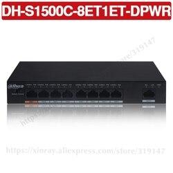 Dahua PoE Schalter DH-S1500C-8ET1ET-DPWR 8CH POE Ethernet Netzschalter Unterstützung 802,3 af 802,3 bei POE + Hallo-PoE Power standard
