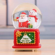 Square Base Christmas Tree Santa Deer Snow Lighting Crystal Ball Music Box Floating Snow Gift For Kids Music Box