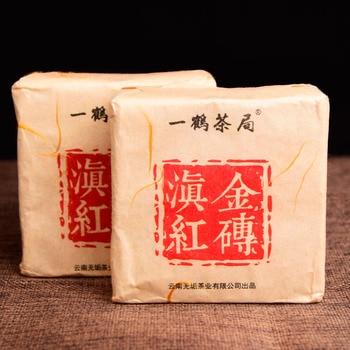 2020 Year Ancient Old Tree Yunnan Dian Hong Golden Buds Dianhong Brick Black Chinese Tea 250g 2