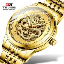 цена Tevise Luxury Golden Dragon Dial Mens Watches Automatic Mechanical Watch Men Steel Band Waterproof Watches relogio masculino онлайн в 2017 году